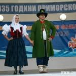 VSPT-BESKYD-ZUBŘÍ-NA-FOLKLORNIM-FESTIVALUV-BULHARSKU mix 2014  0024